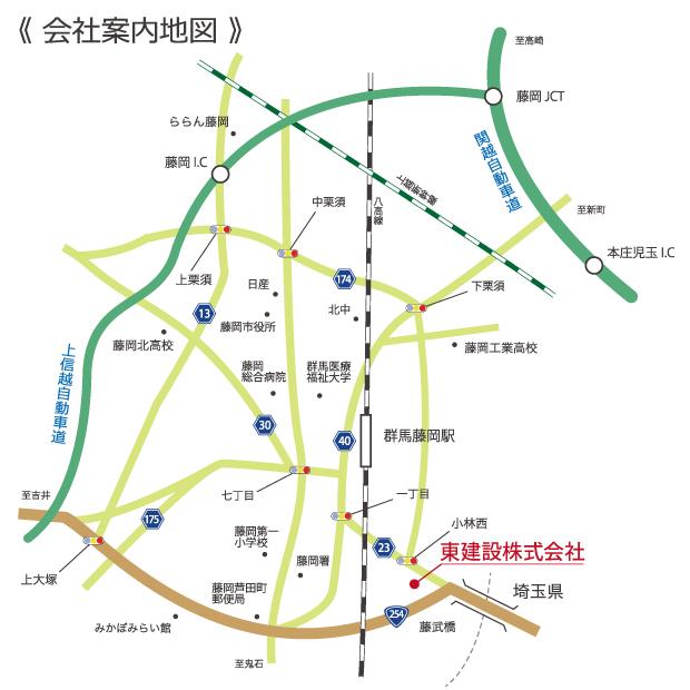 東建設周辺マップ