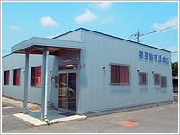 東建設事務所